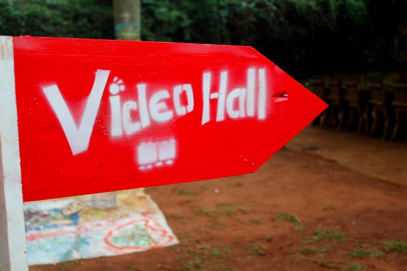 videohall_1